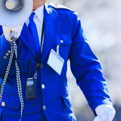 困った時ほど警備員マッチングサービス - 警備員.jp - ブログ